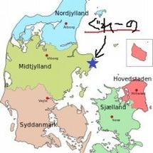 デンマーク旅行記 ⑥…