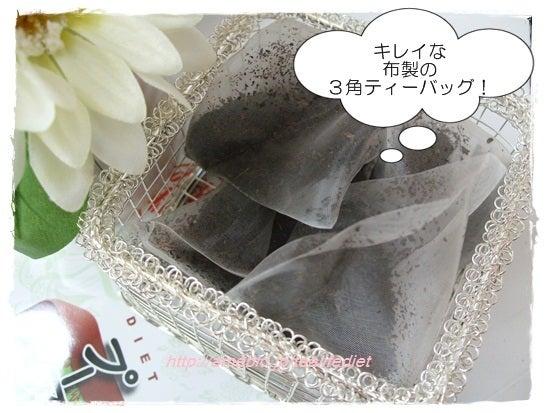 ダイエットプーアール茶 紗栄子が飲んでる痩せるお茶!-ダイエットプーアール茶ティーバッグ