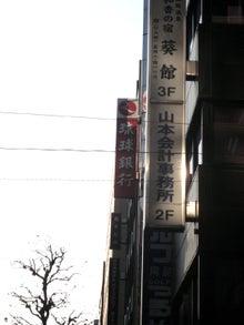 Sei~フロンティアショップ番台