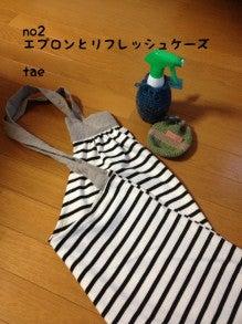 handmade shop FiL-IMG_4132.jpg