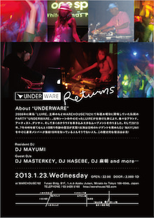 $DJ 麻朝 OFFICIAL BLOG
