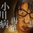 鈴木先生(ドラマ)