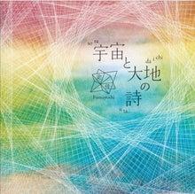 史佳Fumiyoshiのプライベートブログ