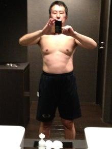 $ライザップで2ヶ月で15キロやせた!ダイエット成功体験記-ライザップ5回目