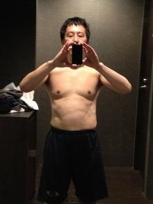 $ライザップで2ヶ月で15キロやせた!ダイエット成功体験記-ライザップ13回目