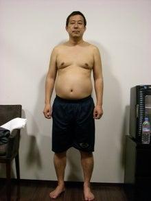 $ライザップで2ヶ月で15キロやせた!ダイエット成功体験記-ライザップ1回目トレーニング前
