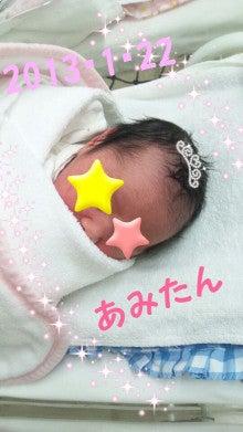 †優菜のうさぎ部屋†-rakugaki_20130122_0004.jpg