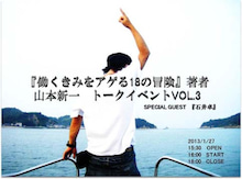 Beach cafe 『prove LiFE Shop』 staff blog