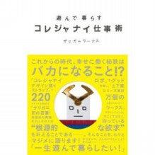 $シリーズ生きるオフィシャルブログ-zari_book