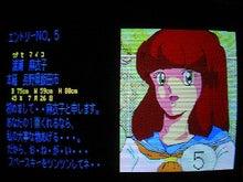 PC88_ZETAg15
