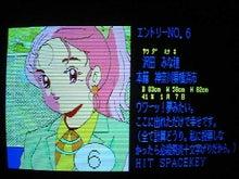 PC88_ZETAg16