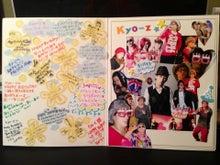 $Kyo-z(AROMA)  offcial blog