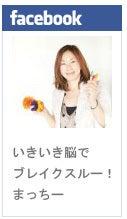 マインドマップ×コーチング★SUCH A SUNNY DAY!