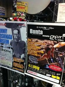 $BUNTAオフィシャルブログ「bunbunblog」Powered by Ameba