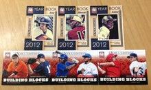 nash69のMLBトレーディングカード開封結果と野球観戦報告-2012-p-eee-3