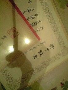 「涙の流星☆きららの虹の橋」私的な、詩的なブログ-130125_0053~0001.jpg