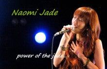 $Naomi Jadeの生きる道ぃ~