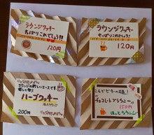 $ハンズオン!埼玉 クッキープロジェクト