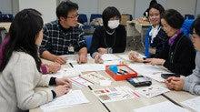ハンズオン!埼玉 クッキープロジェクト-レーズン班