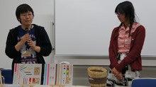 ハンズオン!埼玉 クッキープロジェクト-先生