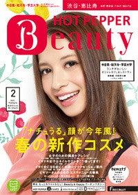 $吉川ひなのオフィシャルブログ「Hinano Yoshikawa」Powered by Ameba
