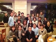 練馬の「だいこん丸」による新鮮野菜ブログ-新年会4