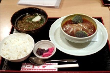 office yamamoto blog