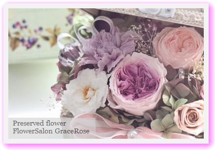 $群馬太田市プリザーブドフラワー教室でお花の資格取得・ウェディングブーケ グレイスローズ