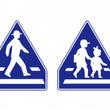 同じ意味の道路標識