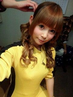 中川翔子 オフィシャルブログ Powered by Ameba-2013012418020000.jpg