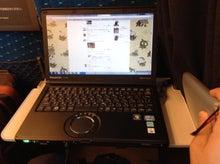 $「PCエンジン」と「たま(柳原陽一郎)ライブレポート」+LifetouchNOTE使用日記ブログ-未設定