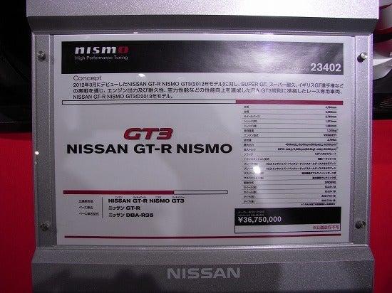 ほぼ週刊チョロQ通信-GT33