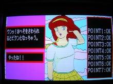 PC88_ZETAg329