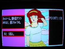 PC88_ZETAg322