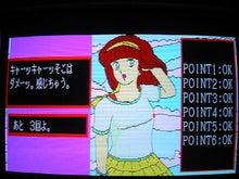 PC88_ZETAg328