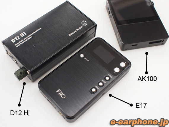 イヤホン・ヘッドホン専門店「e☆イヤホン」のBlog-AK100から光接続!ハイレゾをもっと高音質で!01