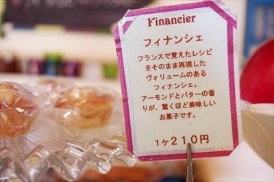 箕面市カフェ Cafe Eze   カフェエズ EZE cafe eze