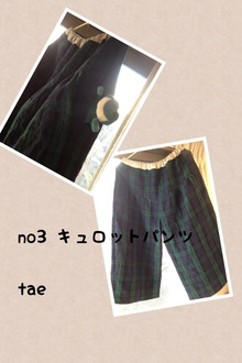 handmade shop FiL-IMG_6996.jpg