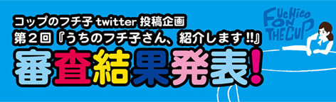 奇譚クラブblog