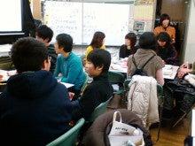 コミュニティ・ベーカリー                          風のすみかな日々-食事会