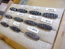 札幌カラー&パワーストーンショップ★color stone shop Kirolu(キロル)★  スタッフブログ