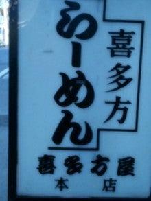 銀座Bar ZEPマスターの独り言-DVC00395.jpg