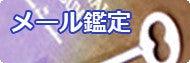 【福岡】タロット占いde「きみにサプリ」石崎功彗-福岡タロットメール占い石崎功彗