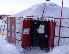 北の大地でゼンチ工房-氷まつり19