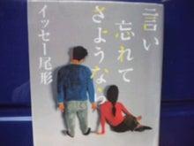 いおりブログ-CA3F0768.jpg