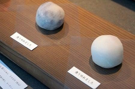$大阪スイーツレポーターちひろの辛口スイーツランキング-大阪市営地下鉄スイーツツアー 餅匠しづく