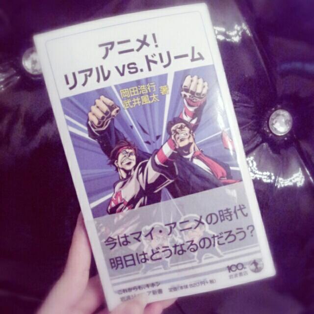 柳川あかりのブログ