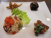 キラキラ☆マロンちゃんのブログ-試食プレート