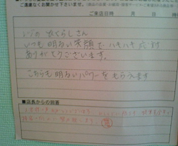 $女医風呂 JOYBLOG