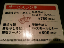 銀座Bar ZEPマスターの独り言-DVC00364.jpg